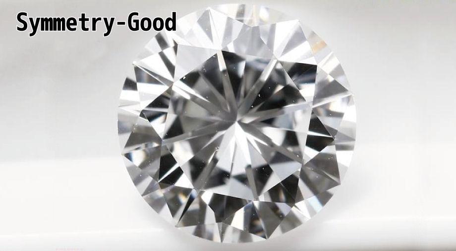 ダイヤモンドシンメトリー(対称性)グッドGood